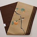 柿の木に雀の刺繍名古屋帯 帯裏