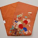 菊の花かご刺繍名古屋帯 帯裏