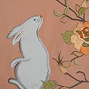 ウサギとバラ文様名古屋帯 質感・風合
