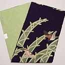 竹に雀の名古屋帯 帯裏