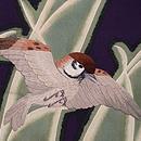 竹に雀の名古屋帯 質感・風合