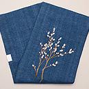 ブルー紬にネコ柳の刺繍名古屋帯 帯裏