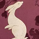 ふりむきウサギの名古屋帯 質感・風合