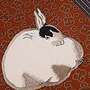 うずくまるウサギの押し絵名古屋帯 質感・風合