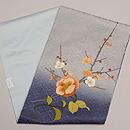 椿に梅刺繍名古屋帯 帯裏