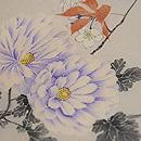 四季の花に小鳥たち江戸縮緬名古屋帯 質感・風合