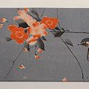 桜に小鳥江戸縮緬の名古屋帯 前柄