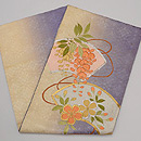 地紙に藤と桜の刺繍名古屋帯 帯裏
