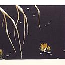 川辺に鷺刺繍名古屋帯 前柄