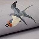 飛翔燕の刺繍名古屋帯 質感・風合