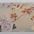 四季の花に野鳥江戸縮緬の名古屋帯 前柄