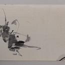 蟹の手描き名古屋帯 前柄