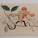 藤の花に百舌鳥の刺繍名古屋帯 前柄