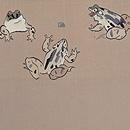 カエルのお相撲図綴れの単衣帯 前柄