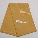 龍村平蔵製 鮎文様紗袋帯 帯裏
