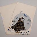 満月の海、帆船とカモメのコラージュ名古屋帯 帯裏