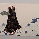 満月の海、帆船とカモメのコラージュ名古屋帯 前柄