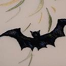 柳にコウモリ文様刺繍紗の名古屋帯 質感・風合