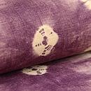 鹿角紫紺染め立涌文様名古屋帯 質感・風合