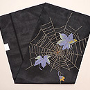 黒地蜘蛛の巣文様絽の名古屋帯 帯裏