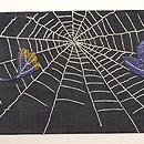 黒地蜘蛛の巣文様絽の名古屋帯 前柄
