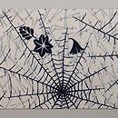 蜘蛛の巣文様麻の名古屋帯 前柄