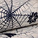 蜘蛛の巣文様麻の名古屋帯 質感・風合