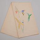 龍村平蔵製 夏袋帯「ひすい」 帯裏