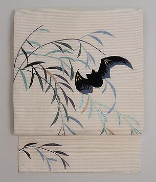 柳にコウモリ絽の刺繍名古屋帯