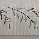 柳にコウモリ絽の刺繍名古屋帯 前柄