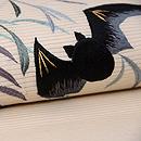 柳にコウモリ絽の刺繍名古屋帯 質感・風合