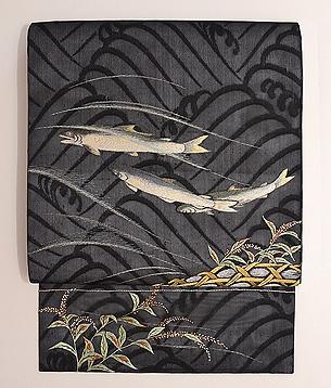 蛇籠に鮎の刺繍名古屋帯