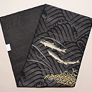 蛇籠に鮎の刺繍名古屋帯 帯裏