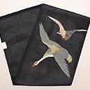 雁の刺繍絽の名古屋帯 帯裏