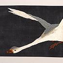 雁の刺繍絽の名古屋帯 前柄