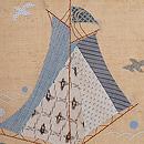 ヨットのコラージュ麻の名古屋帯 質感・風合