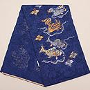 龍村製紋紗袋帯(和久田) 帯裏