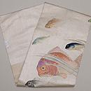 魚の図刺繍名古屋帯 帯裏
