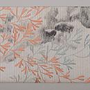 魚の図刺繍名古屋帯 前柄