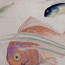 魚の図刺繍名古屋帯 質感・風合