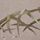 蛇籠文様刺繍の麻名古屋帯 質感・風合