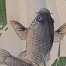 鯉の滝昇り図名古屋帯 質感・風合