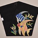 黒地魚の刺繍名古屋帯 帯裏