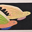 黒地魚の刺繍名古屋帯 前柄