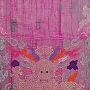 紅紫色朝服崩し紗の名古屋帯 前柄