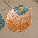 柿枝に雀、ボーダーの名古屋帯 質感・風合
