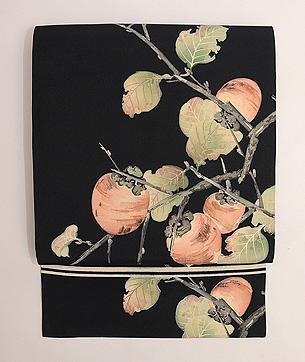 黒地柿の染め名古屋帯