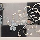 石畳に糸菊文様刺繍名古屋帯 前柄