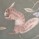 くぬぎ林にリスの刺繍名古屋帯 質感・風合
