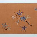 紅葉の刺繍名古屋帯 前柄